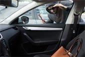 Trespass - valuables in car